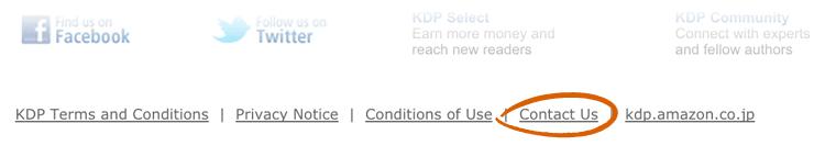 contact-us-at-amazon-kdp